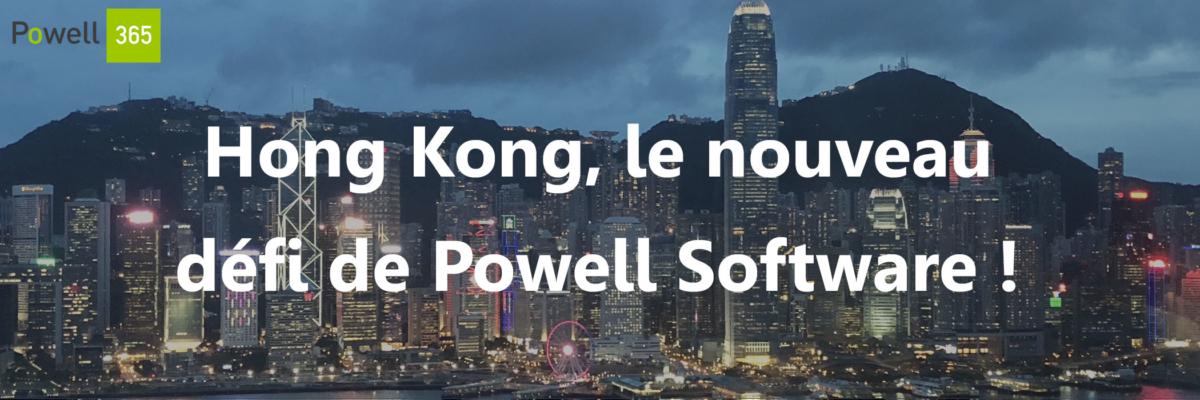 Powell Software Hong Kong