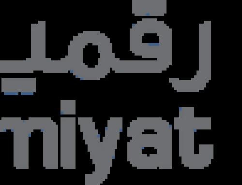 Raqmiyat – EN
